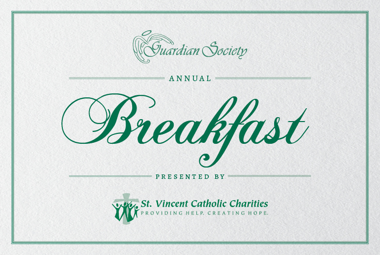 2017 guardian society fundraising breakfast